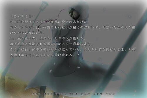 グランギニョル Game Screen Shots