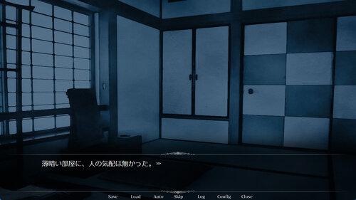 緋の花嫁 Game Screen Shot4