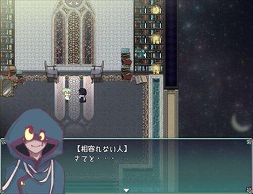 月とぼくのダイアローグ Game Screen Shot5