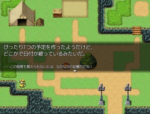 NO PLAN NO LIFE Game Screen Shot1
