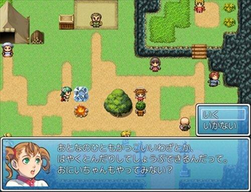 NO PLAN NO LIFE Game Screen Shot3