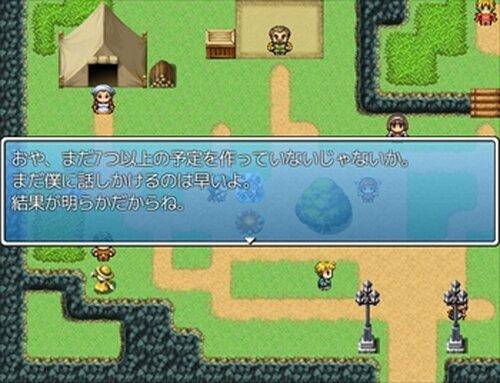 NO PLAN NO LIFE Game Screen Shot4