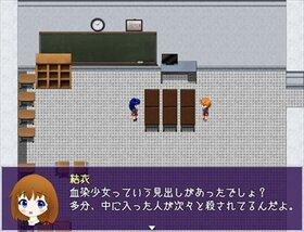 血染少女 Game Screen Shot2