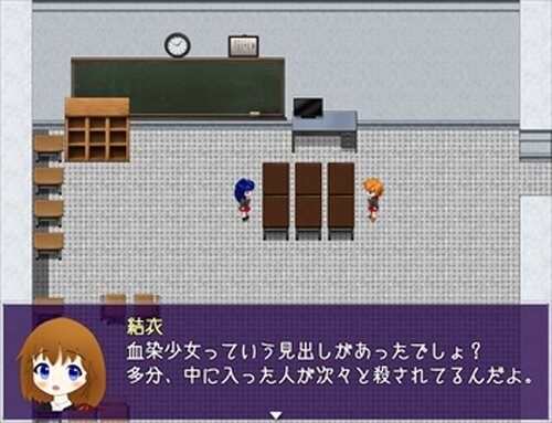 血染少女 Game Screen Shot2