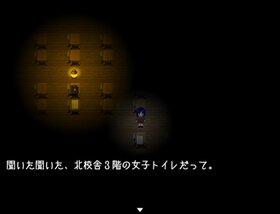 血染少女 Game Screen Shot5