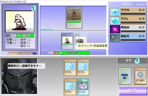 編成王 v0.23 Game Screen Shot1