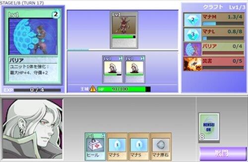 編成王 v0.23 Game Screen Shots