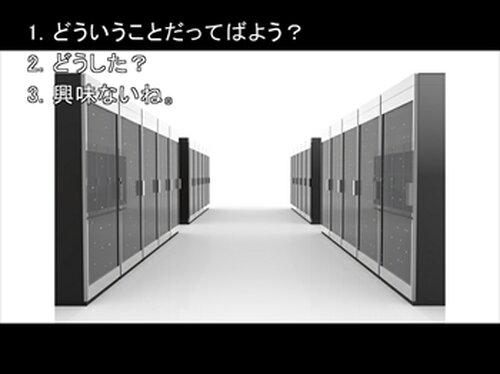 恐怖マイララサーバ物語 パート1 Game Screen Shot2