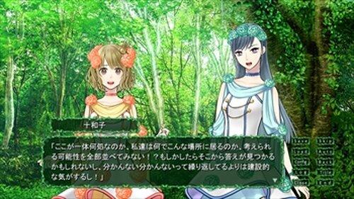 Hello, Good-bye Fairyland Game Screen Shot2