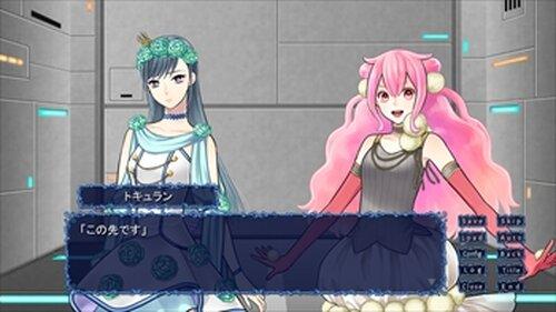 Hello, Good-bye Fairyland Game Screen Shot4