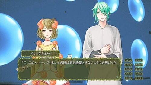Hello, Good-bye Fairyland Game Screen Shot5
