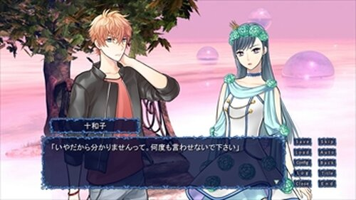 Hello, Good-bye Fairyland Game Screen Shots