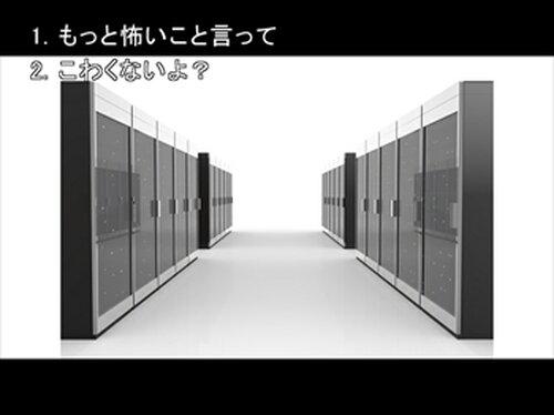 恐怖マイララサーバ物語 パート2 Game Screen Shot2