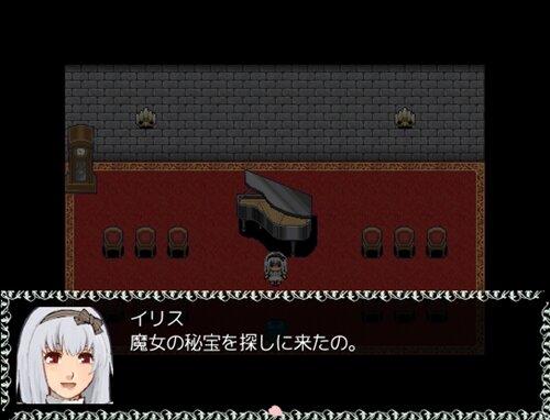 魔女の秘宝 Game Screen Shot