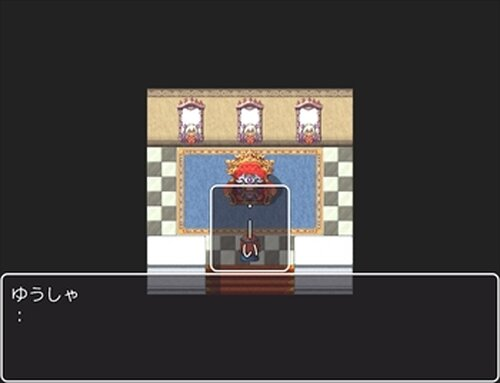 せかいのはんぶん Game Screen Shot3