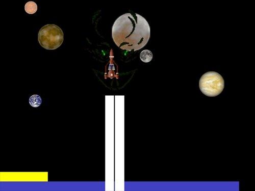 ぼすの弐 Game Screen Shot