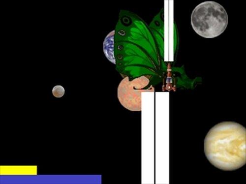 ぼすの弐 Game Screen Shot3