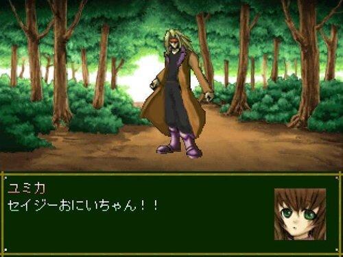 怪力ユミカたん Game Screen Shot1