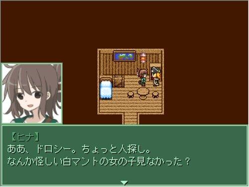 ゼッタイケッコンシナイガールズ Game Screen Shot1