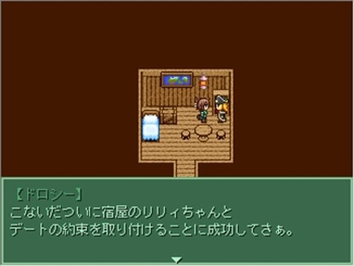 ゼッタイケッコンシナイガールズ Game Screen Shot2