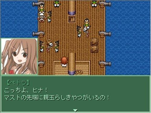 ゼッタイケッコンシナイガールズ Game Screen Shot3