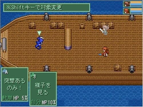 ゼッタイケッコンシナイガールズ Game Screen Shot4