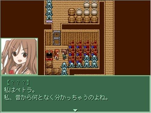 ゼッタイケッコンシナイガールズ Game Screen Shots
