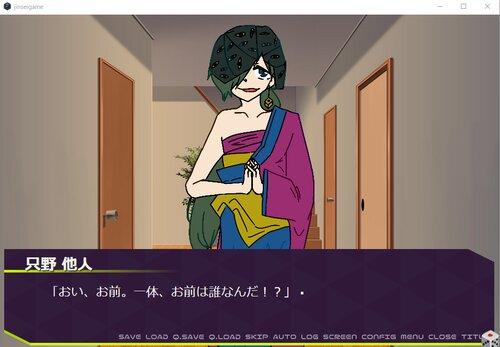 神さまの人生ゲーム Game Screen Shot1