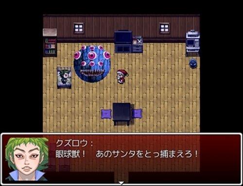 血塗れサンタ Game Screen Shot3