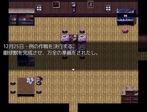 血塗れサンタ Game Screen Shot5