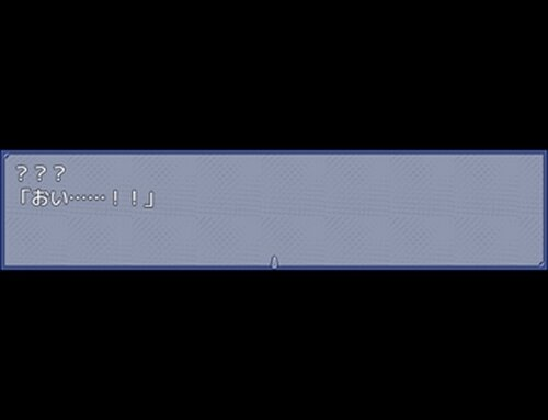 奪殺の夢路 Game Screen Shot3