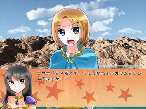 女戦士と曲者揃いの仲間たち Game Screen Shot3