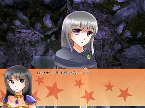 女戦士と曲者揃いの仲間たち Game Screen Shot4