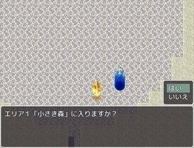 ガールズパーティ! Game Screen Shot3