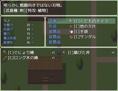 ガールズパーティ! Game Screen Shot5