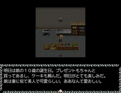 メアリーメア Game Screen Shot4