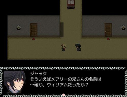 メアリーメア Game Screen Shot5