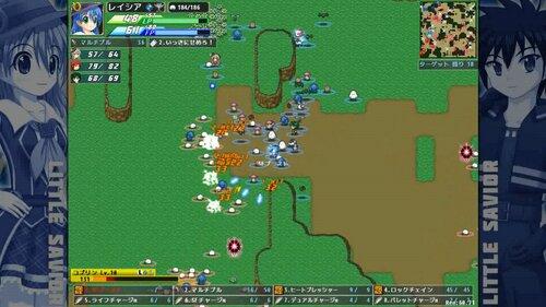 リトルセイバー 体験版 Game Screen Shot1