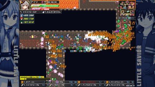リトルセイバー 体験版 Game Screen Shot2