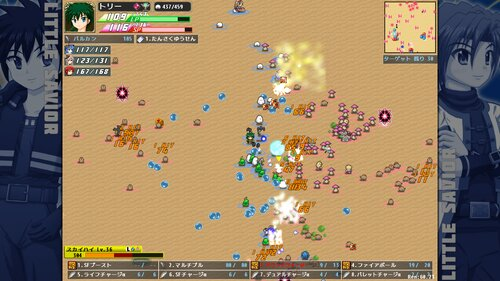 リトルセイバー 体験版 Game Screen Shot3