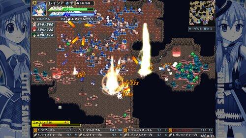 リトルセイバー 体験版 Game Screen Shots