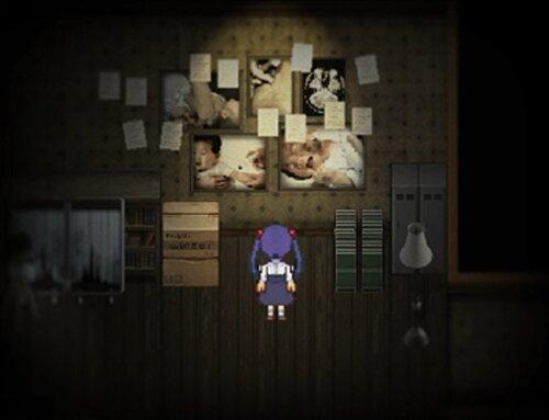 【体験版】斧鬼~魍魎の棲む家~ Game Screen Shot3