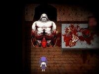 【体験版】斧鬼~魍魎の棲む家~のゲーム画面