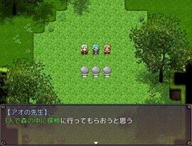 みならい魔法使いの冒険 体験版 Game Screen Shot2