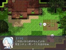 みならい魔法使いの冒険 体験版 Game Screen Shot3