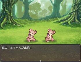 みならい魔法使いの冒険 体験版 Game Screen Shot5