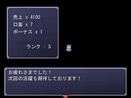 ドナチキ! Game Screen Shot3