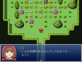 赤ずきんと引きこもりの特効薬 Game Screen Shot3