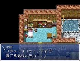 赤ずきんと引きこもりの特効薬 Game Screen Shot4