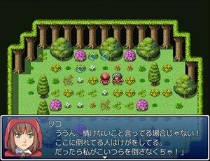 赤ずきんと引きこもりの特効薬 Game Screen Shot